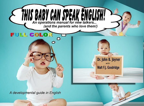 cover of This Baby Can Speak English
