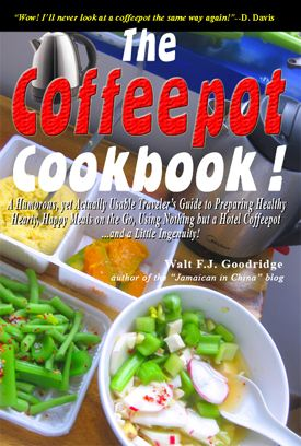 The Coffeepot Cookbook